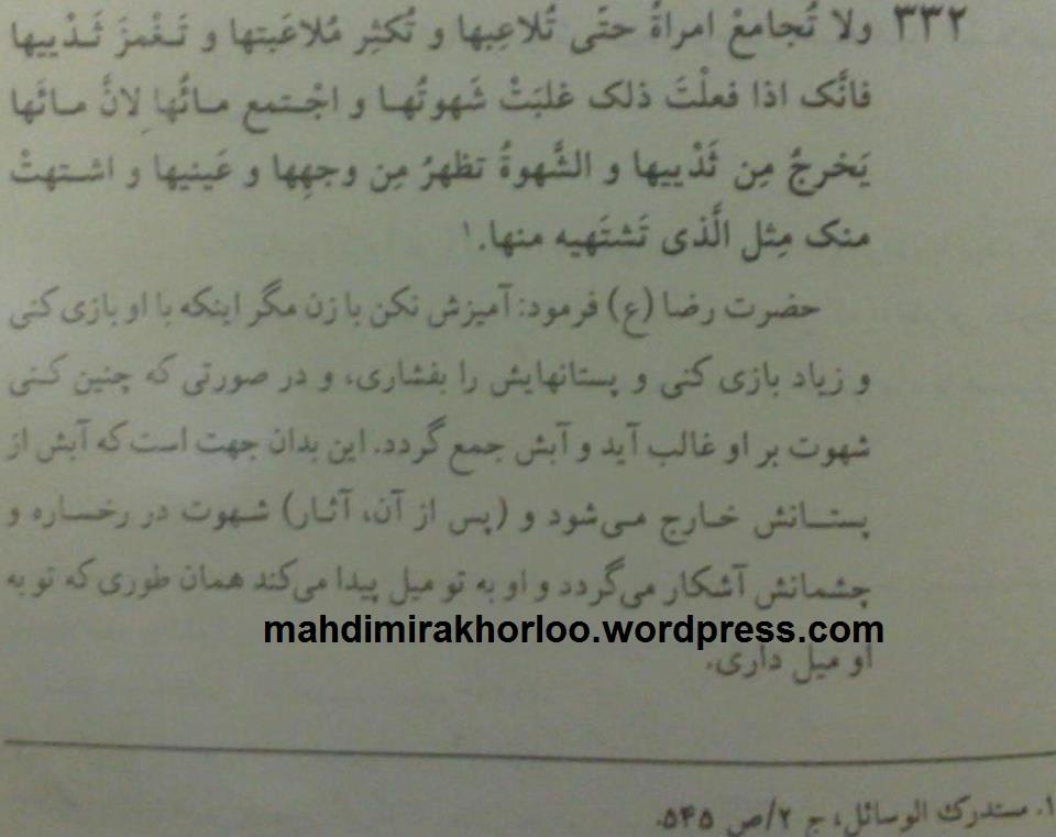 زیارت به نیابت imamhussain org و چهل حدیث از امام صادق ع beytoote com