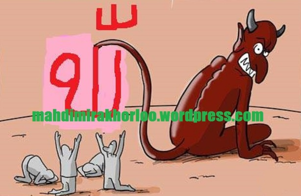 9093_536122259757145_706732896_n