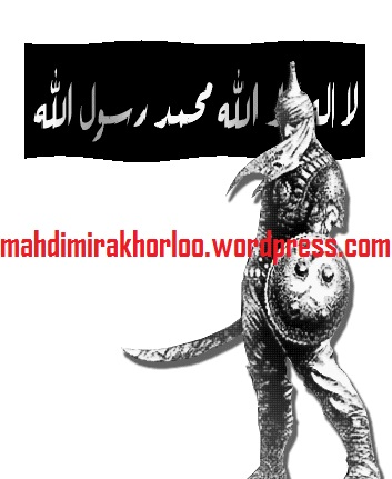 AlahAkbar