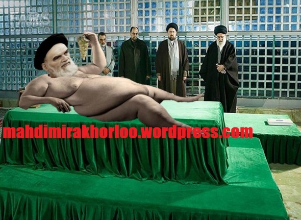 khomeyn