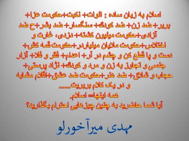 Presentation1اسلام